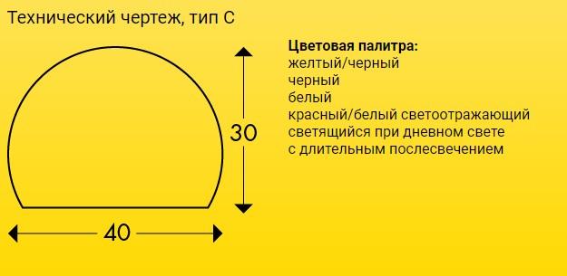 Технический чертеж, тип С