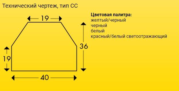Технический чертеж, тип СС