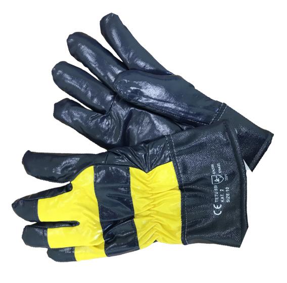 Перчатки TETU 559 нитрил утепленные